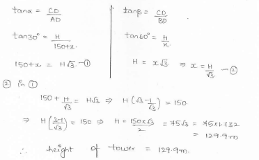 RD-Sharma-class 10-maths-Solutions-chapter 12 - Applications of Trigonometry -Exercise 12.1 -Question-14_1