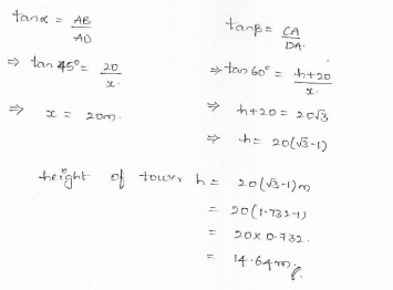 RD-Sharma-class 10-maths-Solutions-chapter 12 - Applications of Trigonometry -Exercise 12.1 -Question-24_1