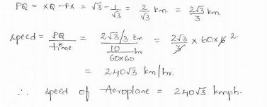 RD-Sharma-class 10-maths-Solutions-chapter 12 - Applications of Trigonometry -Exercise 12.1 -Question-45_1