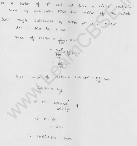 RD Sharma Class 10 Solutions Areas related to Circles Ex
