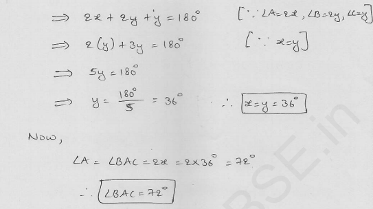 RD-Sharma-class 9-maths-Solutions-chapter 10-Congruent Triangles-Exercise 10.3-Question-9_4