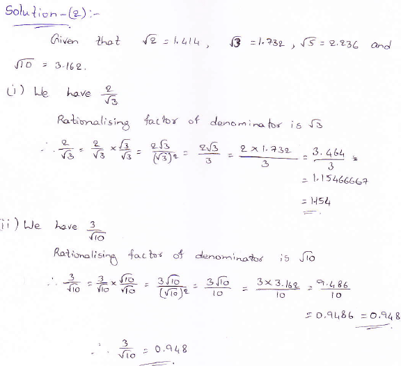 RD Sharma class 9 maths Solutions chapter 3 Rationalisation Exercise 3.2 Question 2 (i) (ii)