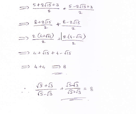 RD Sharma class 9 maths Solutions chapter 3 Rationalisation Exercise 3.2 Question 5 (ii)_1