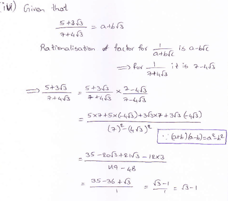 RD Sharma class 9 maths Solutions chapter 3 Rationalisation Exercise 3.2 Question 6 (iv)