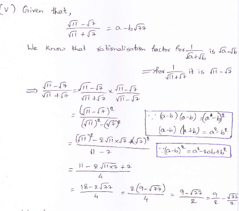 RD Sharma class 9 maths Solutions chapter 3 Rationalisation Exercise 3.2 Question 6 (v)