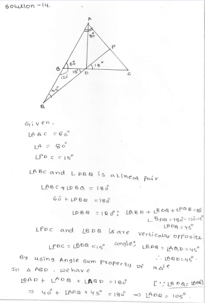 RD Sharma Class 7 Solutions 15.Properties of triangles Ex-15.3 Q 14