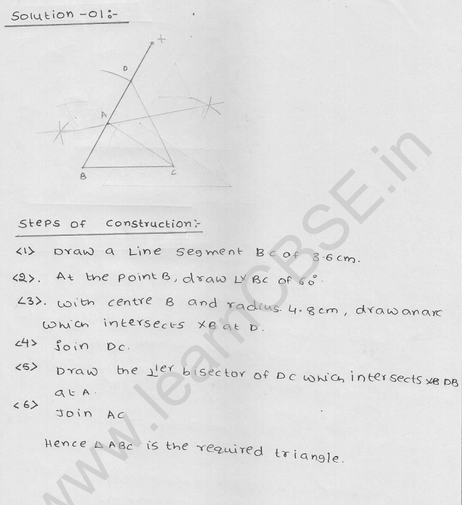 RD Sharma Class 9 solutions Chapter 17 Constuctions Ex 17.3
