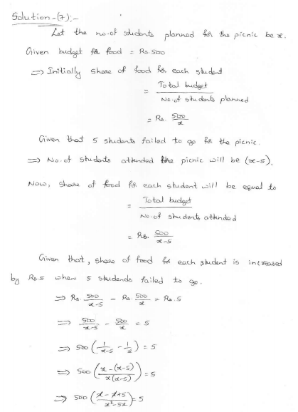 Rd-sharma-class-10-solutions-chapter-8-Quadratic-Equations-ex-8.13-Q7