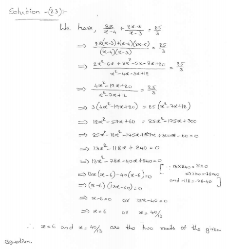 Rd-sharma-class-10-solutions-chapter-8-Quadratic-Equations-ex-8.3-q23