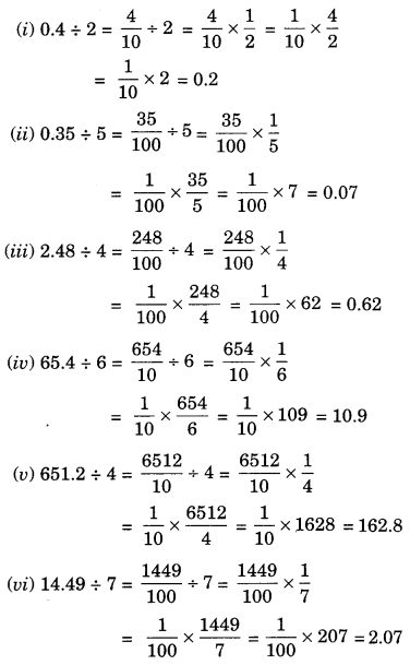 NCERT Solutions for Class 7 Maths Chapter 2 Fractions and Decimals Ex 2.7 1