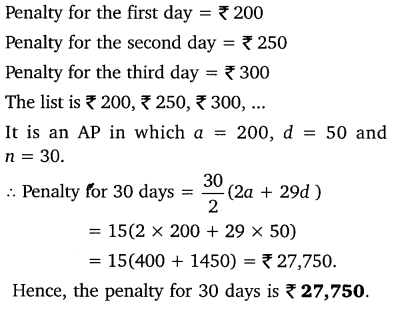 Chapter 5 Maths Class 10 NCERT Solutions Arithmetic Progression Ex 5.3 Q15
