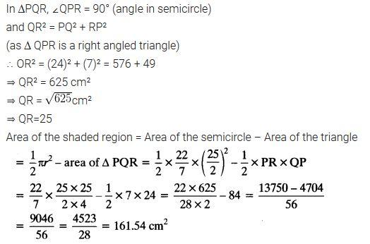 Ex 12.3 Class 10 Maths NCERT Solutions PDF Q1