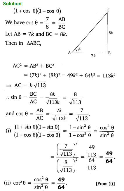 Exercise 8.1 Class 10 NCERT Solutions Chapter 8 Trigonometry Free PDF Download Q7