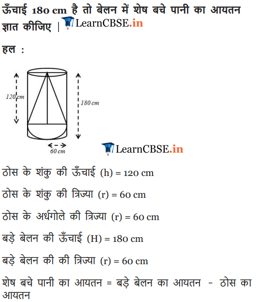 NCERT Solutions for Class 10 Maths Chapter 13 Exercise 13.2 in PDF form.