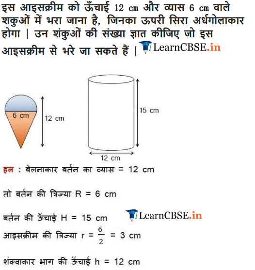 NCERT Solutions for Class 10 Maths Chapter 13 Exercise 13.3 Surface Areas and Volumes in pdf