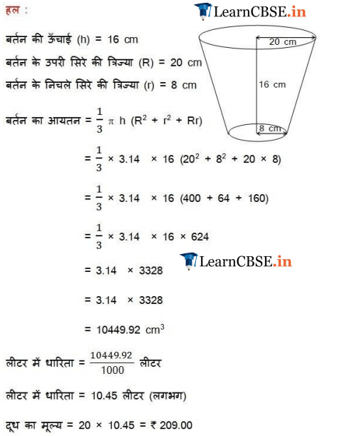 10 Maths Exercise 13.4 solutions in Hindi medium