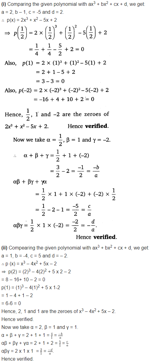 NCERT Solutions for Class 10 Maths Chapter 2 Polynomials Ex 2.4 Q1