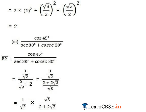 NCERT Solutions for class 10 Maths Chapter 8 Exercise 8.2 in English medium