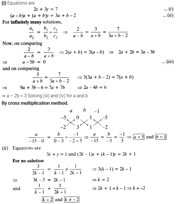 Pair Of Linear Equations In Two Variables Class 10 Maths NCERT Solutions Ex 3.5 Q2