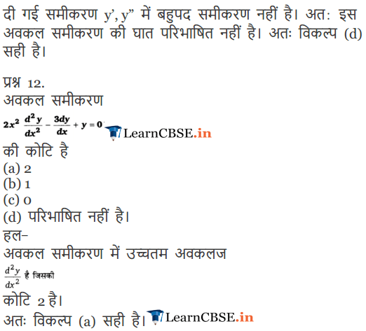 NCERT Solutions for Class 12 Maths Exercise 9.1 in Hindi Medium PDF