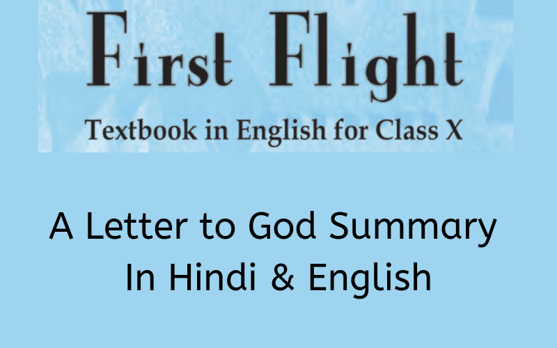 A Letter to God Summary Class 10 English