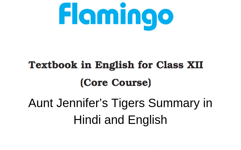 Aunt Jennifer's Tigers Summary Class 12 English