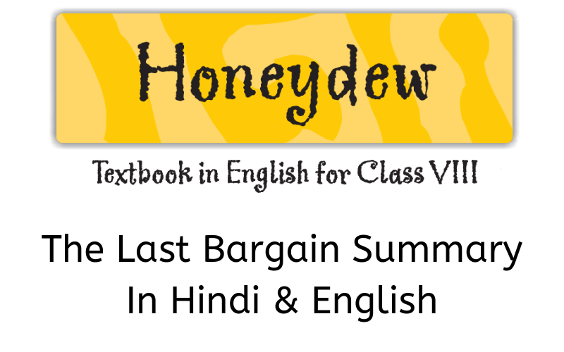 The Last Bargain Summary Class 8 English - Learn CBSE