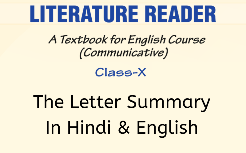 The Letter Summary Class 10 English