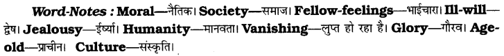 CBSE Class 6 English Composition Based on Verbal Input 9
