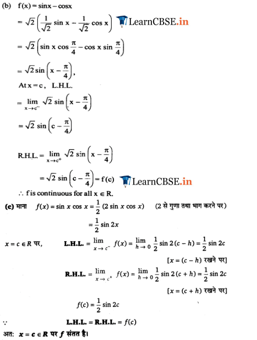 12 Maths Chapter 5 Exercise 5.1 Solutions in Hindi