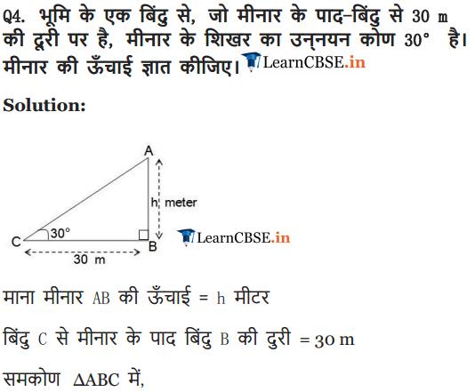 10 Maths Exercise 9.1