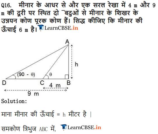 class 10 ch 9 maths application of trigonometry