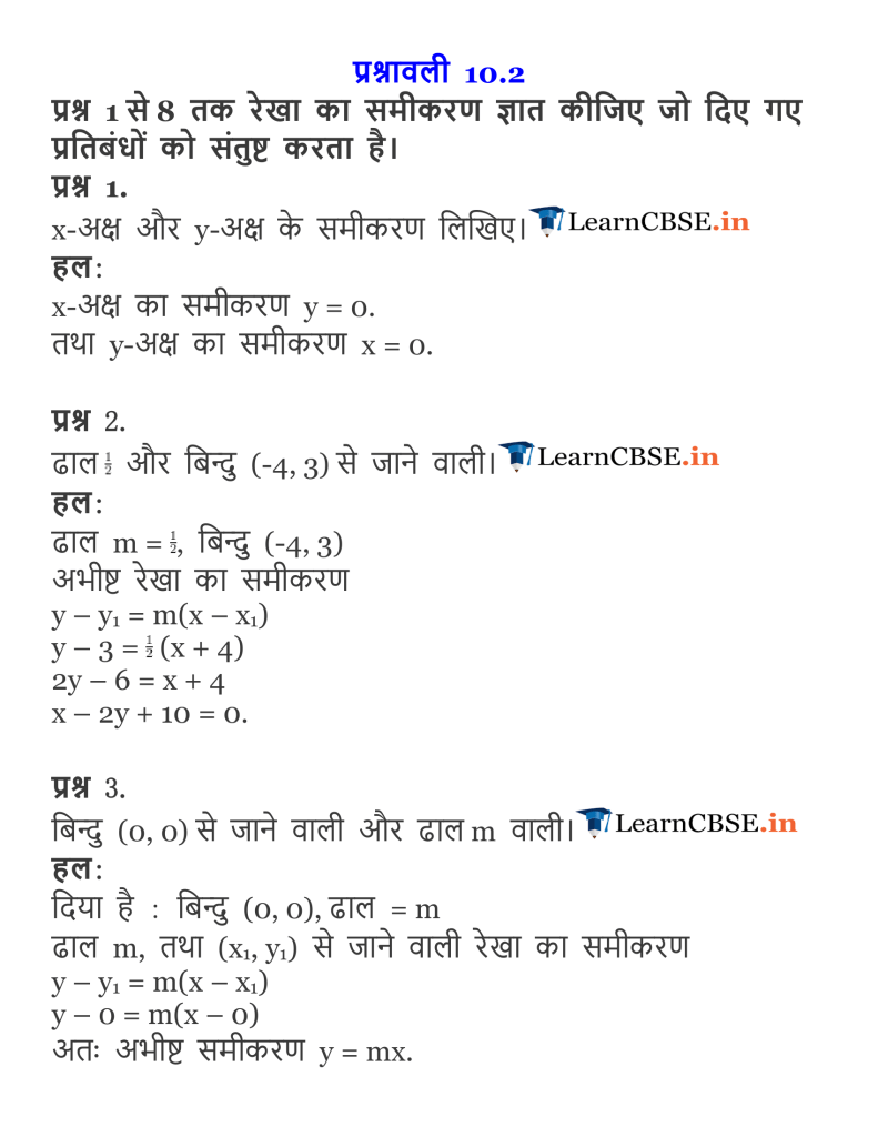 NCERT Solutions for Class 11 Maths Chapter 10 Straight Lines (सरल रेखाएँ)