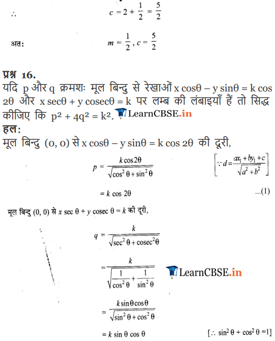 NCERT Solutions for Class 11 Maths Chapter 10 Straight Lines Exercise Exercise 10.3 in pdf free download