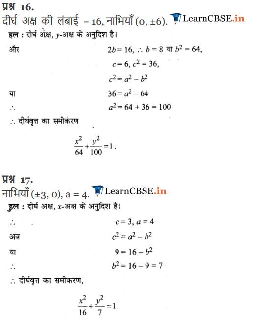 Class 11 Maths Chapter 11 Exercise 11.3 in pdf english medium