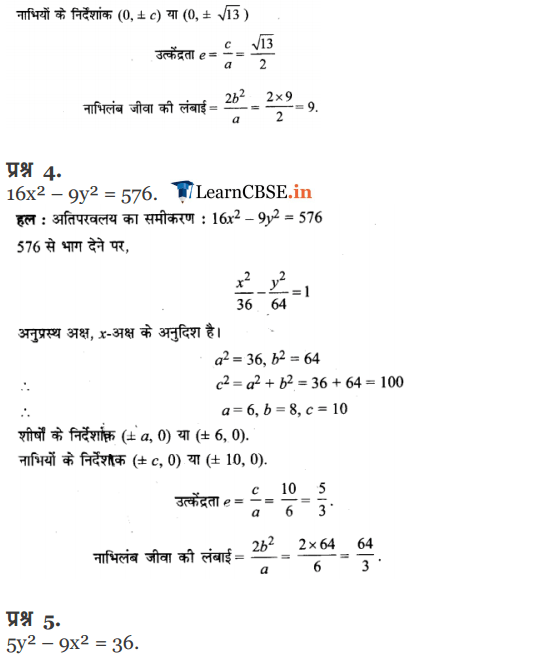 NCERT Solutions for Class 11 Maths Chapter 11 Exercise 11.4
