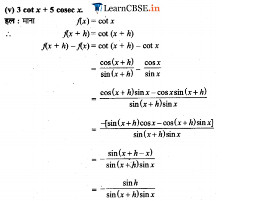 11 Maths Chapter 13 Limits and Derivatives Exercise 13.2 all answers guide free
