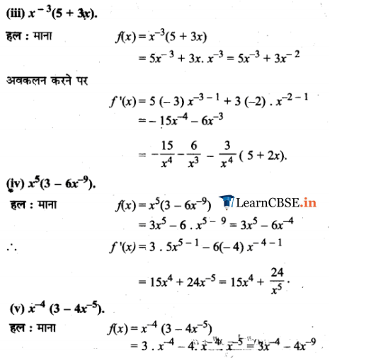 11 Maths Chapter 13 Limits and Derivatives Exercise 13.2 in pdf form free download guide
