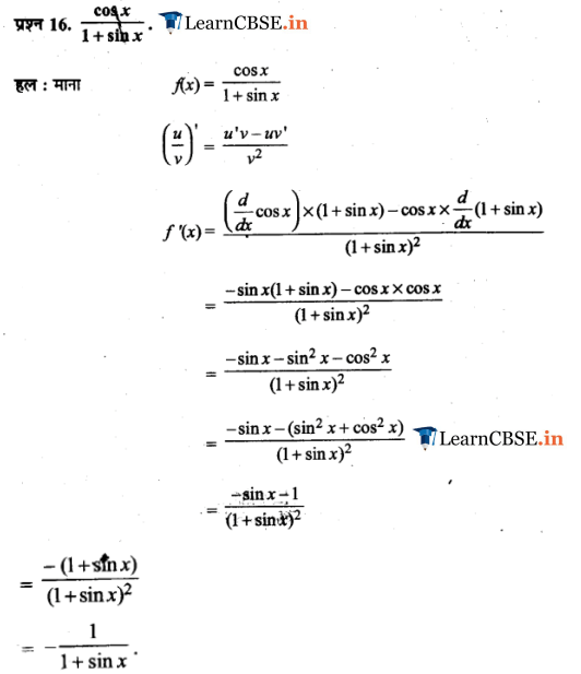 11 Maths Chapter 13 Limits and Derivatives Miscellaneous Exercise all question answers