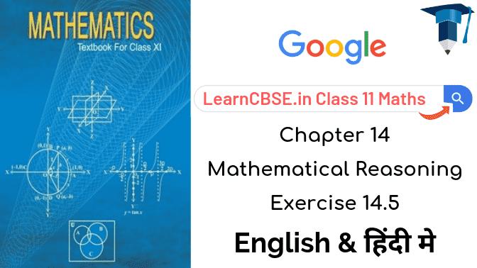 NCERT Solutions for Class 11 Maths Chapter 14 Mathematical Reasoning Ex 14.5