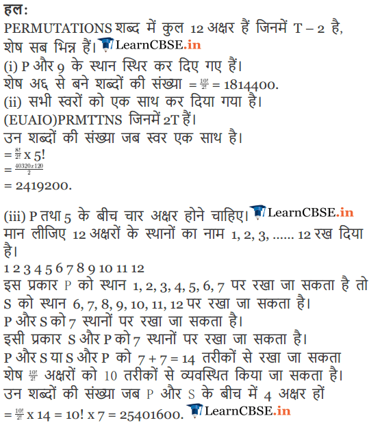 Solutions for class 9 Maths Exercise 7.3 in Hindi medium