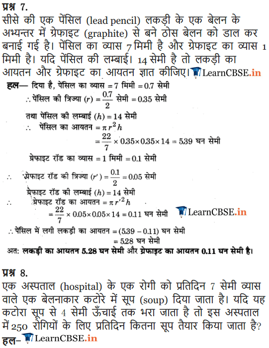 Class 9 Maths Chapter 13 Exercise 13.6 all question answers guide free