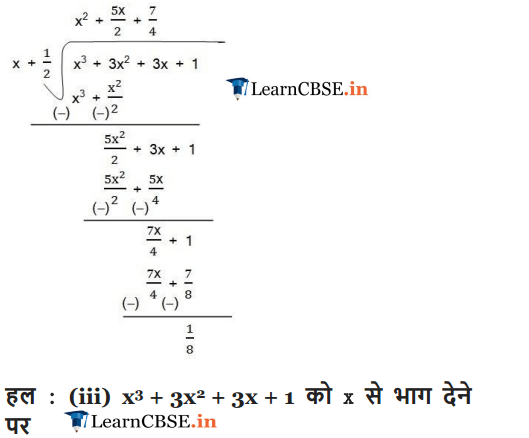 NCERT Solutions for class 9 Maths chapter 2 exercise 2.3 Polynomials English medium