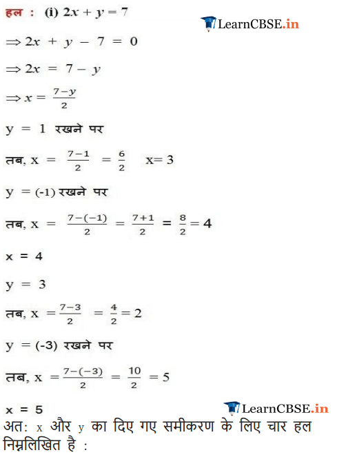 9 Maths Chapter 4 Exercise 4.2 in English medium free solutions download