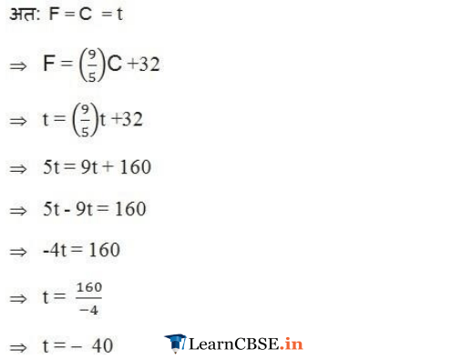 9 Maths Chapter 4 Exercise 4.3 in Hindi Medium