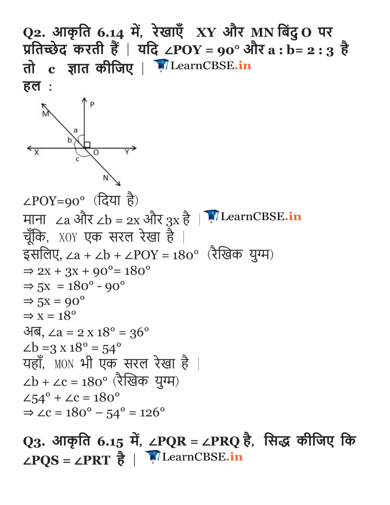 NCERT Solutions for class 9 Maths Chapter 6 Exercise 6.1 Lines and angles in English Medium