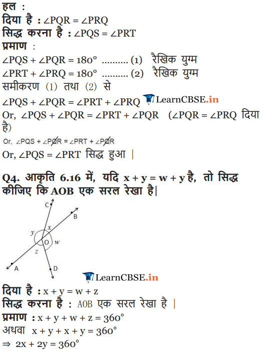 NCERT Solutions for class 9 Maths Chapter 6 Exercise 6.1 Lines and angles in English Medium PDF