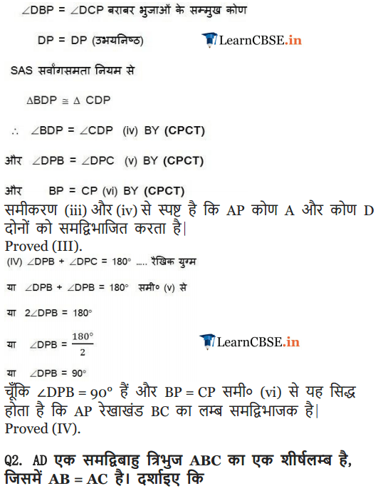 NCERT Solutions for class 9 Maths Exercise 7.3 in Hindi medium