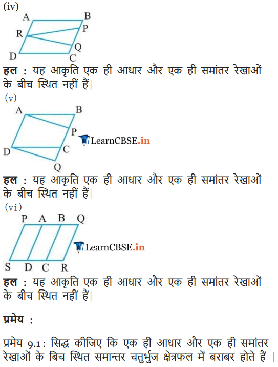 9 Maths Chapter 9 Areas of Parallelograms and Triangles Exercise 9.1 in Hindi Medium