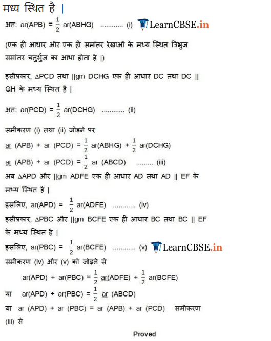 9 Maths Chapter 9 Exercise 9.2 in pdf free download